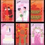 「中西婚嫁習俗」特別郵票