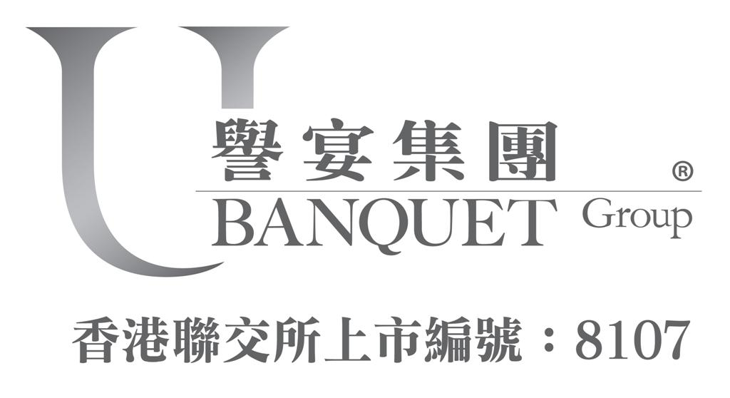 UBG-logo_ver2-01 (Large)