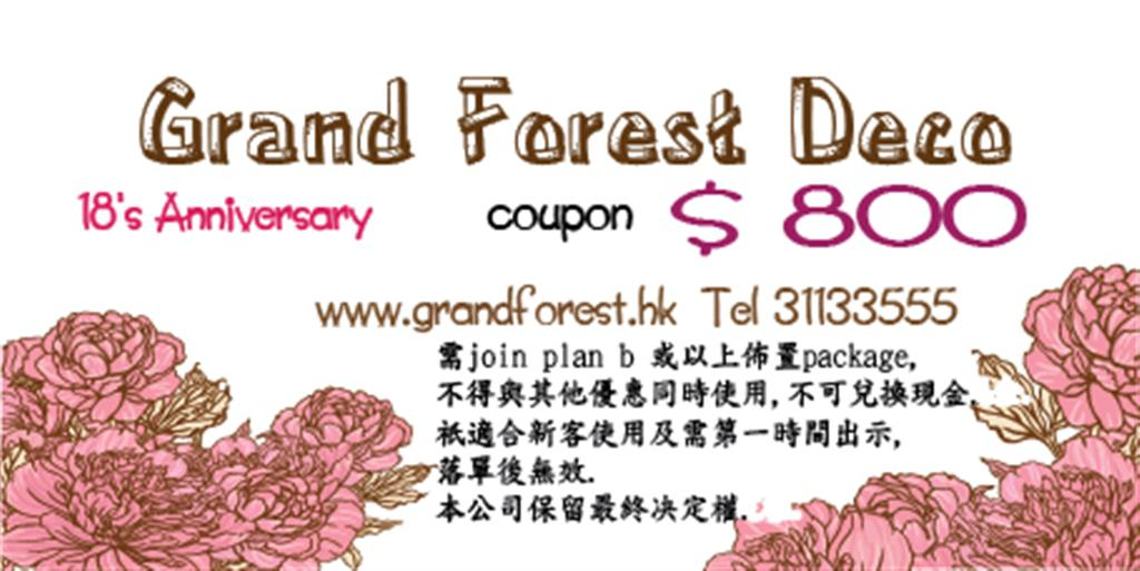 1000Grand Forest Expo Coupon (Large)