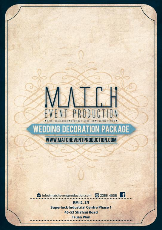 MATCH_Pricelist(expo)_Page01 (Large)