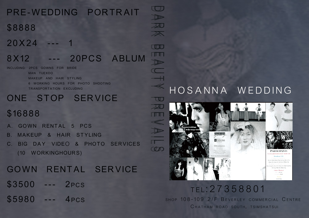 Price-list-hosannawedding_resize