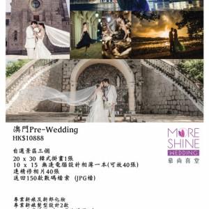 A4_Macau