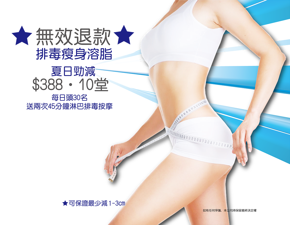 hair_removal_right