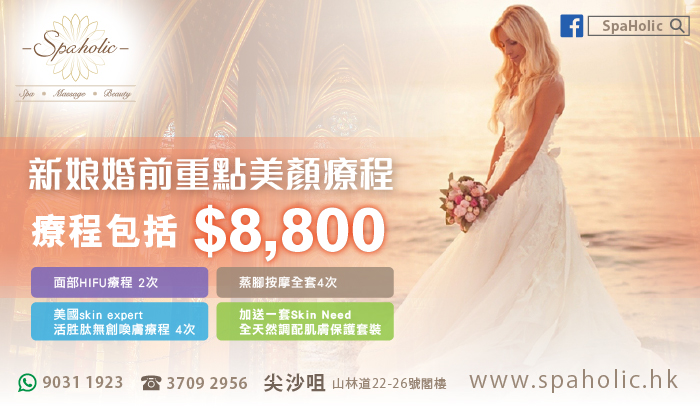 promotion-ads-07